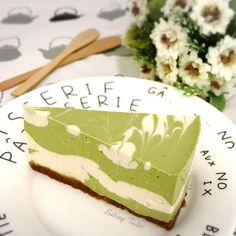 Non-Bake Matcha Marble Cheesecake 免烤抹茶大理石芝士蛋糕 (中英加图对照食谱)