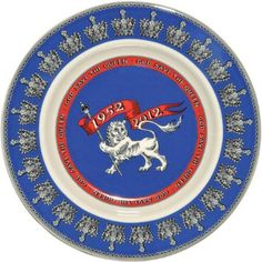 Emma Bridgewater Diamond Jubilee Queen Elizabeth II Plate (unboxed)