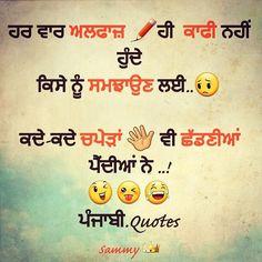 64 Best Punjabi Quotes Images Quotes Manager Quotes Punjabi Quotes