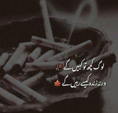 Poetry Quotes In Urdu, Best Urdu Poetry Images, Urdu Poetry Romantic, Love Poetry Urdu, Urdu Quotes, Qoutes, Life Quotes, True Feelings Quotes, Poetry Feelings