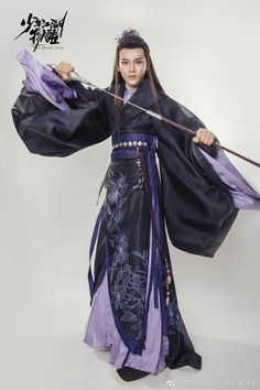 Rurouni Kenshin, Chinese Movies, Chinese Style, Chen, Pakistan, Birth, Poses, Traditional, Accessories