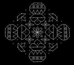 Put 17 dots in the center - 3 lines. Leave one dot at both ends and stop at Join dots as s. Indian Rangoli Designs, Rangoli Designs Flower, Rangoli Patterns, Rangoli Ideas, Rangoli Designs With Dots, Rangoli Designs Images, Kolam Rangoli, Flower Rangoli, Rangoli With Dots