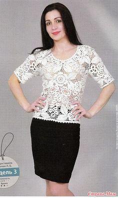 "Photo from album ""Вяжем крючком on Yandex. Irish Crochet, Crochet Tops, Lace Skirt, Knitting, Formal Dresses, Skirts, Clothes, Beautiful, Women"