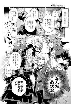Slime Names, Blue Hair Anime Boy, Manga, Durarara, Dark Anime, Cute Anime Character, Noragami, Anime Demon, Funny Cartoons
