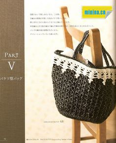 crochet bag - would look good with a straw type material