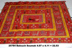 Balouch Soumak, 4-7 x 4-11 by A Rug For All Reasons   These rugs from Iran made with natural-dye wool, handspun wool are rare and unusual rugs, even more so in a square shape. These very interesting and charming rugs are of the highest quality that can last for generations. The pictures are the best we can provide: they are incredible to see in person.  Constructed with pile combined with soumak weave, they have a wonderful texture.