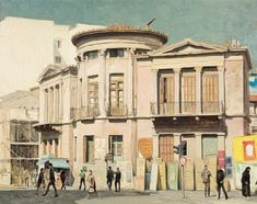 Street in Athens Old Greek, Greek Art, Video Artist, Athens Greece, Neoclassical, Conceptual Art, Artist Painting, Rue, Scenery