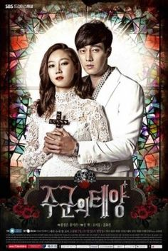 The Master's Sun- This was a great kdrama! Loved the OTP! They had great chemistry and this drama was full of humor.  I definitely recommend this one!