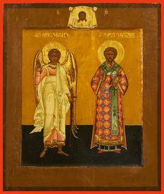 St. John Chrysostom and Guardian Angel Russian Orthodox icon