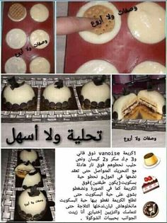 Arabic Sweets, Arabic Food, Tunisian Food, Good Food, Yummy Food, Happy Kitchen, Oreo Cheesecake, Mini Cakes, Diy Food