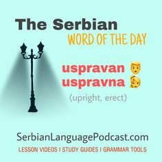 Serbian Word of the Day Serbian Language, Sentence Examples, Study Guides, Word Of The Day, Grammar, Sentences, Tools, Facebook, Motivation