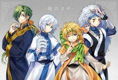 Jaeha (Ryokuryuu), Kija (Hakuryuu), Zeno (Ouryuu), Shina (Seiryuu)   Akatsuki no Yona