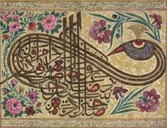 mughal caligraphy
