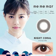 Korean Makeup Brands, Contact Lens, Colored Contacts, Eyes, Tinted Contact Lenses, Colored Eye Contacts, Cat Eyes, Eye Contacts