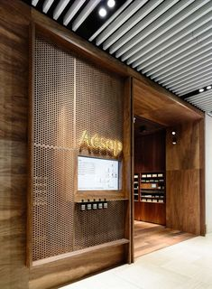 Melbourne-based studio KTA collaborated with .PSLAB and Aesop on the design of the newly opened Aesop store in the Melbourne Emporium, a precinct featuring a mix of local and international fashion, culture, food and art. Design Commercial, Commercial Interiors, Store Concept, Aesop Store, Retail Facade, Timber Cladding, Cladding Ideas, Showroom Design, Retail Design