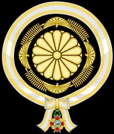 El Principe Akishino 2008 Coat Of Arms, Textile Design, Flags, Asia, Moon, Symbols, King, Japanese, Queen