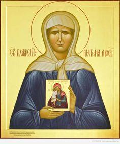 Святая блаженная Матрона Московская моли Бога о нас !