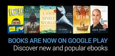 Google Play Books Section Is Now Live For India Based Android Users