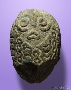Carved Stone Figure -- Circa BCE -- Excavated from the archaeological site Lepenski Vir in eastern Serbia, central Balkan peninsula, which consists of one large settlement w/ approximately 10 satellite villages. Ancient Vikings, Ancient Aliens, Historical Artifacts, Ancient Artifacts, Statues, Collections D'objets, La Rive, Art Premier, Indigenous Art