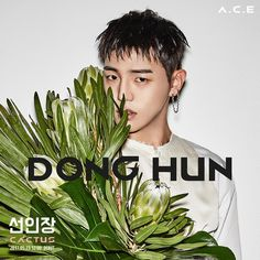 Donghun from A.C.E