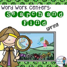 Spring Themed Sight Word Activity:  Search and Find from Angel's Primary Adventures on TeachersNotebook.com -  (21 pages)  - Fun word work center using magnifying glasses to find Dolch sight words.