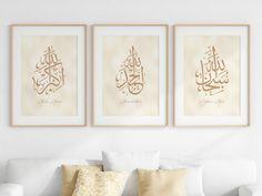 Calligraphy Print, Islamic Calligraphy, Patience, Easy Canvas Art, Islamic Posters, Bohemian Bedroom Decor, Ramadan Decorations, Islamic Wall Art, Calligraphy Art