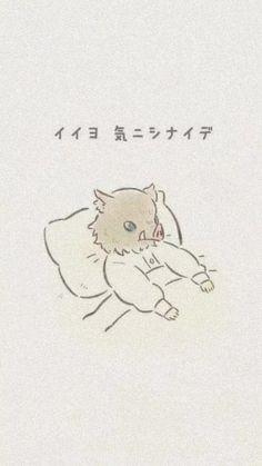 No se que poner Anime Wallpaper Phone, Cool Anime Wallpapers, Kawaii Wallpaper, Animes Wallpapers, Wallpaper Backgrounds, Wallpaper Lockscreen, Otaku Anime, Anime Guys, Manga Anime