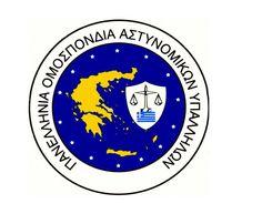 ΟΙ ΑΣΤΥΝΟΜΙΚΟΙ ΥΠΕΡ ΤΩΝ ΔΑΝΕΙΟΛΗΠΤΩΝ !!! ΑΡΝΟΥΝΤΑΙ ΝΑ ΣΥΜΒΑΛΛΟΥΝ ΠΛΕΟΝ ΣΤΟΥΣ ΠΛΕΙΣΤΗΡΙΑΣΜΟΥΣ !!! http://www.kinima-ypervasi.gr/2017/09/blog-post_42.html #Υπερβαση #Greece