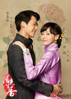 Li Yi Feng Pairs Up with Tang Yan for Period C-drama Set in the World of Traditional Chinese Fragrance | A Koala's Playground