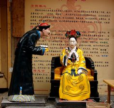 Statues of eunuch and the Empress Dowager, Summer Palace.