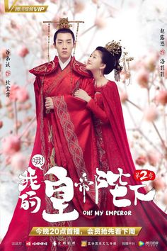 Zhao Lusi in Drama/ China, Penguin Pictures, Chines Drama, Zhao Li Ying, Romantic Films, Chinese Movies, Scarlet Heart, Watch Full Episodes, Jackie Chan