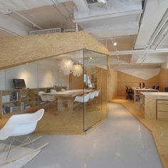 Plywood working space #office #architecture
