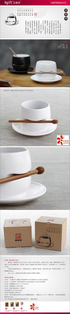 千度悠品 东方禅意 创意 陶瓷 杯子 木鱼杯 水杯 马克杯 咖啡杯, quer dizer, maravilha...