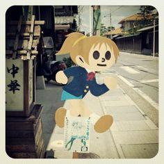 飛び出し少女/滋賀県:Shiga