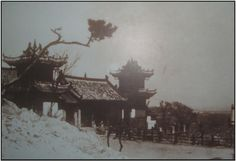 "Old (evocative) photo of Yuhuang ding Temple, Yantai, China...Where the founder of a martial arts school studied. Love that he studied the Praying Mantis style and his own ""seven Stars Praying Mantis"". Brings back David Carradine and Kung fu."