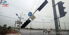 Tufão N18, com ventos de mais de 200km/h deixou pelo menos 5 mortos e 58,000 residências estão sem energia na Coreia do Sul.
