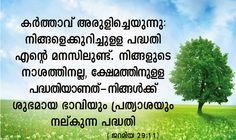 MALAYALAM BIBLE QUOTES | Kerala Catholics
