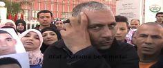 مقتل شاب على يد رجل أمن بالمغرب يشعل التواصل (فيديو)