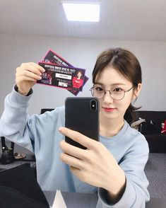 Korean Actresses, Korean Actors, Actors & Actresses, Instyle Magazine, Cosmopolitan Magazine, Pretty And Cute, How To Look Pretty, Ulzzang, Park Jin Young