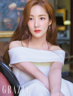 Park Min-young (박민영) - Picture @ HanCinema :: The Korean Movie and Drama Database Young Actresses, Korean Actresses, Asian Actors, Korean Actors, Brunette Actresses, Park Min Young, Korean Beauty, Asian Beauty, Jung So Min