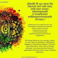 No photo description available. Sanskrit Symbols, Sanskrit Quotes, Sanskrit Mantra, Gita Quotes, Vedic Mantras, Hindu Mantras, Yoga Mantras, Sanskrit Words, Hindi Quotes