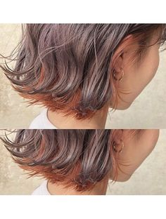Modern Hairstyles, Japanese Hairstyles, Asian Hairstyles, Hair Color Underneath, Korean Hair Color, Hair Designs, Hair Makeup, Eye Makeup, Hair Inspo