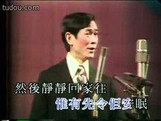 林家聲 : 胡不歸 之 慰妻  視頻