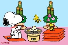 LINE is a new communication app which allows you to make FREE voice calls and send FREE messages whenever and wherever you are, 24 hours a day! Snoopy Love, Charlie Brown And Snoopy, Snoopy And Woodstock, Japanese New Year, Cute Japanese, Pinterest Foto, Peanuts Snoopy, Comic Strips, Blackwork