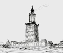 Lighthouse  of Alexandria = Great Wonder of the World
