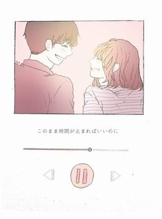 suddenly all song is all about you Aesthetic Drawing, Aesthetic Art, Aesthetic Anime, Couple Illustration, Character Illustration, Digital Illustration, Pretty Art, Cute Art, Dibujos Cute