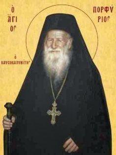 Saint Barbara, Byzantine Icons, Religious Icons, Orthodox Icons, Religion, Image, Saints, Quotes, Spirituality