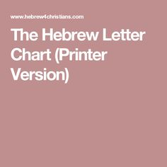 The Hebrew Letter Chart (Printer Version)