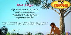 Vemana Padyalu || Mruga Madhambu || Padyam In Telugu