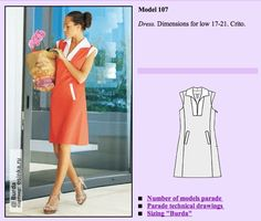 Sew Your Kibbe: Gamine – Doctor T Designs Gamine Style, Soft Gamine, Body Types, Dresses For Work, Silhouette, Gamine Fashion, Sewing, Pattern, Outline